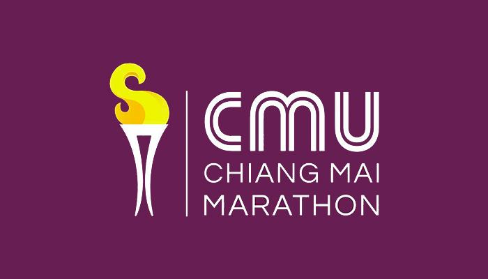 CMU มาราธอน 2021