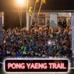 PONG YAENG TRAIL