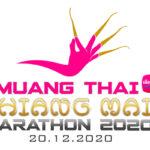 วิ่งสัมผัสอาการหนาว กับ เมืองไทยเชียงใหม่มาราธอน ครั้งที่ 15